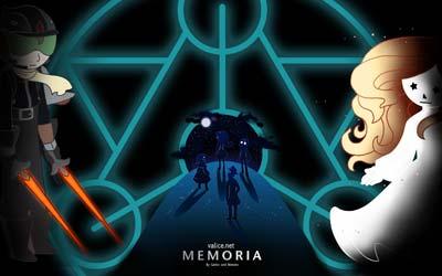 Memoria Teaser